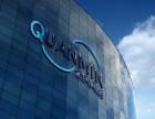北京网站开发公司 北京网站建设公司 网站优化公司