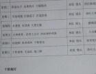 阳光中式快餐 盒饭 公司用餐 团体餐 学生套餐