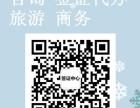中国人办巴林旅游签证好办吗?怎么办?