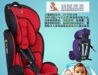 车载儿童座椅