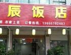 金东 李渔东路1895号 酒楼餐饮 、商业街卖场