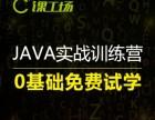 郑州课工场教你Java编程如何写出好代码