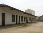 赣榆经济开发区1600平米厂房出租