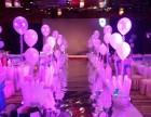 小丑魔术气球 艺术气球造型 宝宝宴会婚宴派对策划