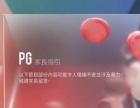TVB翡翠台直播 mytvsuper直播