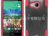 HTC Mini M8 硅胶 PC二合一 T支架机器人防摔 手机保护壳保护套
