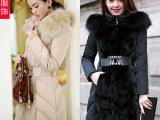 2014新款冬装 韩版女装奢华皮草超大毛领修身中长款羽绒服女