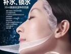 美容院加盟 天然芦荟,仙人掌鲜汁天然护肤专家