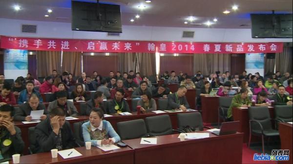 北京最好的 会议 婚礼 活动 展会 年会庆典摄像工作室