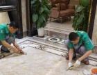 株洲专业开荒保洁、卓高瓷砖美缝,来电优惠