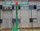 低价销售全新篮球架,乒乓球桌 台球桌送货上门安装