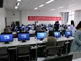 珠海健康管理师11月考试人社指定报考培训学校 高通过率