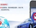 租赁车专用GPS定位防拆型GPS定位系统多少钱 卫