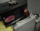 美的冰箱!小天鹅全自动洗衣机格兰仕微波炉处理