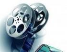 宣传片、专题片、微电影、视频拍摄、视频制作