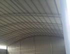 出租天威东路地中海对面 新建厂房 900平米