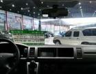 九龙九龙商务车2010款 2.4 手动 豪华型-准新车9座九龙商