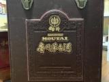 貴陽茅臺酒回收 名煙名酒回收