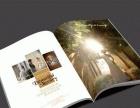 东三省低价印刷企业画册、商场DM单、台历、挂历等