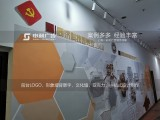前台背景墙,亚克力水晶字,有机玻璃制品,前台LOGO,制作