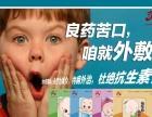 中国武汉国灸《儿童灸》