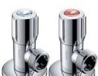 专业安装水管 管道改装修阀门 修换水龙头