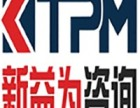 TPM改善专家