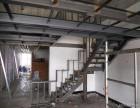 房山區鋼結構搭建室內隔層設計