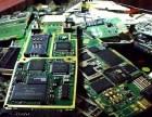 北京网络设备回收 线路板网络机柜电瓶电池回收