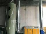 10000风量 UV光解催化废气处理设备价格