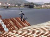 钢结构彩钢瓦定制耐防腐漆厂家