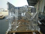 顺义木箱包装 出口木箱 设备仪器木箱 木托盘