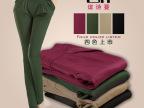 【伙拼】ESM 2014春款服装大码女装打底裤休闲裤韩版哈伦裤A1009