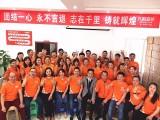 重庆江北企业户外拓展