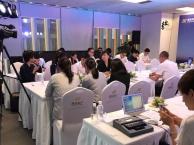 杭州本地速记:会议现场记录、口述整理、大量文字录入
