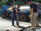 湖塘乐购万达疏通维修下水道高压清洗清淤抽粪