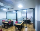 初创 小微 办事处优选小型办公室