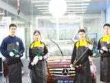 汽车维修技师、汽车美容师、汽车改装师职业技能培训