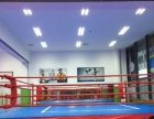 柯桥尚武跆拳道培训中心 暑期报名优惠开始