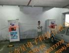 郑州市奇星电子科技自助洗车机加盟