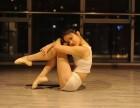凉山钢管舞培训班 西昌聚星钢管舞爵士舞学校