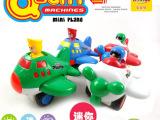 妮妮雅 卡通惯性飞机带动作 机翼与小人会动,迷你塑料玩具飞机