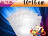厂家直销 加厚型 LDPE双层气泡袋 防震气泡膜袋 10X15C