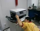 大渡口打印机加粉三星 联想佳能兄弟爱普生打印机复印机上门维修