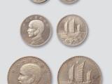 湖州正规私下交易回收古董古玩古钱币 青铜器 双旗币