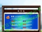 宣城专业广告牌 广告灯箱制作 亿龙宣传栏厂家制造