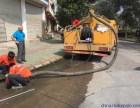 台州临海污水管道清淤,临海市政管道修复