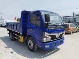 广州东风福瑞卡自卸车国5蓝牌厂家直销价格实惠