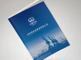 廣州畫冊設計公司-源創畫冊設計印刷