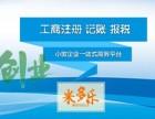 天津武清杨村代申报个税正规公司